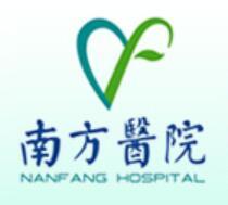 广州南方医院整形整形美容科