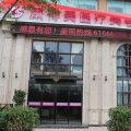 温州乐清顾得美医疗美容诊所