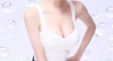合肥假体丰胸手术有什么效果?...