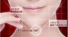 北京蕾士悦假体垫下巴术后多久恢复自然?...