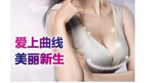 广州海峡告诉你,隆胸硅胶材料是毛面的好还是光面好?...