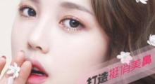 深圳千羽医疗美容医院鼻部整形的价格需要多少呢?...