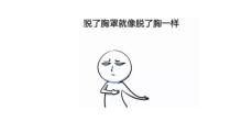 广州秀妍做娜高假体丰胸效果如何?...