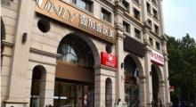 正在上传... 北京壹加壹医疗美容医院2019年整形价格一览表...