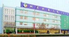 北京北医三院做腰腹部吸脂减肥需要多少钱呢?...