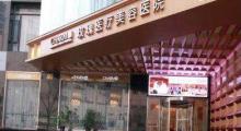 上海玫瑰医疗美容医院吸脂手术多少钱?...