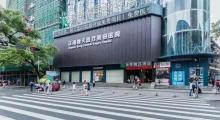 深圳江南春天医疗美容医院做自体脂肪填充手术需要多少钱?...
