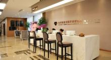 杭州格莱美医疗美容医院2019整形价格一览表...