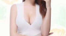 杭州做自体脂肪移植隆胸手术的费用是多少呢...