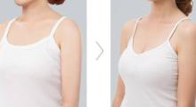 杭州做自体脂肪丰胸的价格是多少呢...